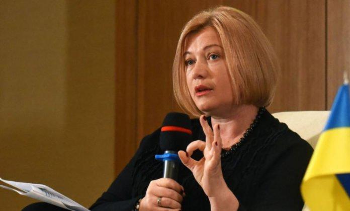 """&quotЦе буде професіонал"""": Геращенко розповіла, хто очолить фракцію &quotЄвропейська солідарність"""" - today.ua"""