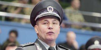 Життя у відставці: Гелетей задекларував 1,5 мільйона гривень доходів - today.ua