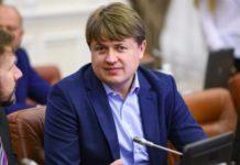 У Зеленского назвали точную дату первого заседания Верховной Рады девятого созыва - today.ua
