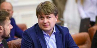 У Зеленського назвали точну дату першого засідання Верховної Ради дев'ятого скликання - today.ua
