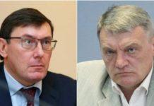 Нелегальний бізнес Луценка накриється через Гримчака: спливли цікаві факти - today.ua