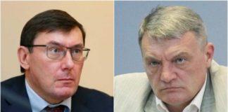 """Нелегальный бизнес Луценко накроется из-за Гримчака: всплыли интересные факты"""" - today.ua"""