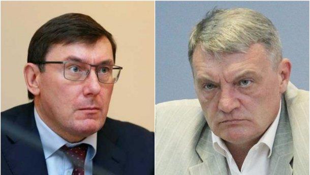 Нелегальный бизнес Луценко накроется из-за Гримчака: всплыли интересные факты - today.ua