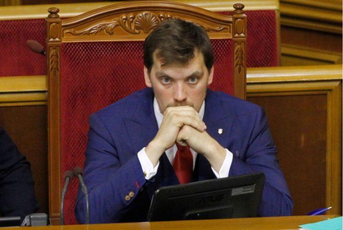 """&quotМозок без рук і ніг"""": Гончарук підказав Нефьодову, як побороти контрабанду на митниці - today.ua"""