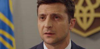 """""""Вибачте, захворів"""": Що підкосило здоров'я Зеленського (відео) - today.ua"""