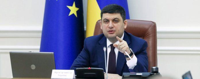 «Нехай не включають дурня!»: Гройсман жорстко наказав НКРЕКП знизити ціни на електроенергію - today.ua