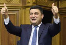 Гройсман похвастался, сколько денег оставляет после себя в государственной казне: названа сумма - today.ua
