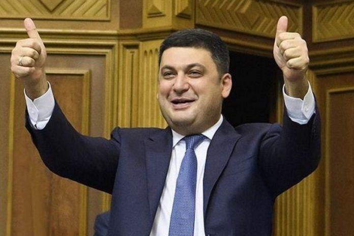 Гройсман похвалився, скільки грошей залишає після себе у державній казні: названа сума - today.ua