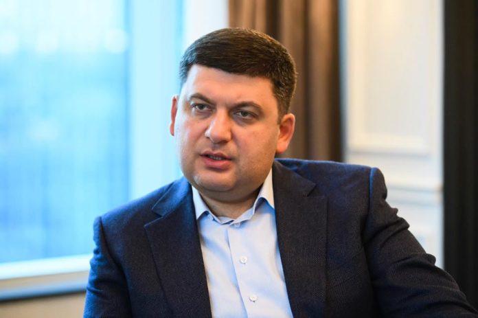 """&quotПолучили повестки"""": нардепов допросят относительно незаконного назначения Гройсмана премьером - today.ua"""