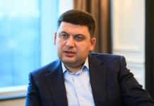 Стала відома зарплата Володимира Гройсмана за липень - today.ua