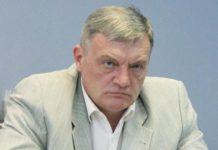 Гримчак хотів отримати хабар: НАБУ розкрило корупційну схему - today.ua