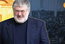 """""""Якщо """"слуги народу"""" почнуть бл**овати"""": Коломойський сміливо заявив про розпуск нової Ради - today.ua"""