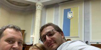 """""""Слуги народа"""" потренировались голосовать в Верховной Раде: опубликованы фото - today.ua"""