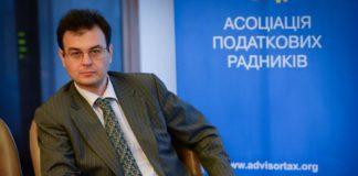 """""""Дамо можливість відбілитися"""": у Зеленського розповіли про особливості податкової амністії - today.ua"""