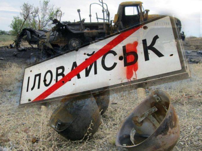 П'ята річниця: Наказ про штурм Іловайська віддало командування АТО (документ) - today.ua