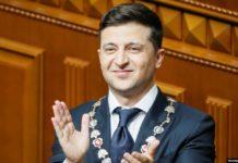 Опублікований законопроект Зеленського про імпічмент: що він передбачає - today.ua