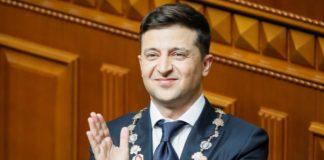 Опубликован законопроект Зеленского об импичменте: что он предусматривает - today.ua