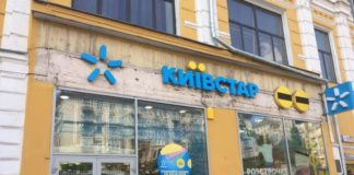 Київстар анонсував закриття 10 застарілих тарифів - today.ua