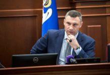 Земельні махінації: Кличко особисто сходив на допит у ДБР - today.ua