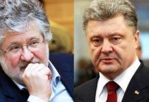 """""""Спас страну от россиян"""": Коломойский сделал неожиданное признание о Порошенко - today.ua"""