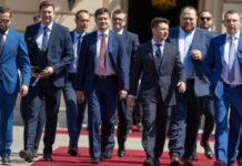 Команда Зеленського готує податковий удар для українців: кого торкнеться - today.ua