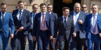 Команда Зеленского готовит налоговый удар для украинцев: кого коснется - today.ua