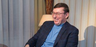 """Луценко заважає НАБУ покарати корупціонерів-митників: розгорівся скандал"""" - today.ua"""