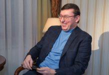 Луценко мешает НАБУ наказать коррупционеров-таможенников: разгорелся скандал - today.ua