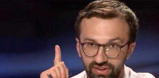 Сергій Лещенко назвав імена міністрів нового Кабміну - today.ua
