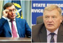 """""""Мені соромно"""": Справа Гримчака вразила Луценка - today.ua"""