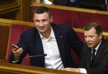 """""""Стережися, зелена чума"""": Ляшко об'єднується з Кличком проти """"Слуги народу"""" - today.ua"""