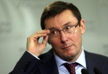"""""""Підписав заяву"""": Луценко залишає крісло Генпрокурора - today.ua"""