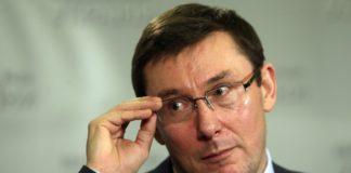 """""""Підписав заяву"""": Луценко залишає крісло Генпрокурора """" - today.ua"""