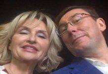 Луценко застукали на элитном курорте во Франции - today.ua