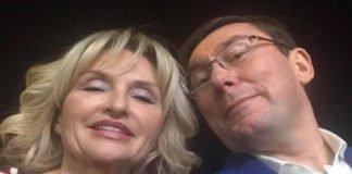 "Луценко застукали на элитном курорте во Франции"" - today.ua"