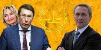 """""""Щоб не втік"""": Черновецький подав до суду на генпрокурора Луценка - today.ua"""