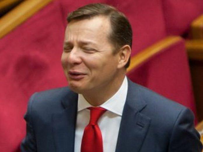 У партій Ляшка і Гриценка конфіскують 450 тис. грн - today.ua