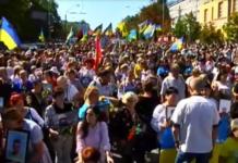 """""""Сльози на очах, у горлі ком..."""": Мережу вразило потужне фото з Маршу захисників - today.ua"""