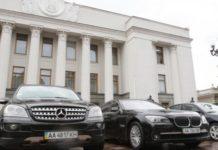 Прощавай, Mercedes: Народних депутатів можуть пересадити на автомобілі ЗАЗ - today.ua