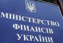 Банківської таємниці більше немає: Мінфін отримав доступ до особистих даних українців - today.ua