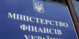 Банковской тайны больше нет: Минфин получил доступ к личным данным украинцев - today.ua