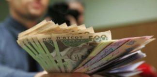 Мінімалка в 7 тисяч: Розенко розповів, як розбагатіють українці - today.ua