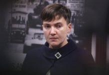 """""""Посадить всех, пока не сбежали!"""": Савченко неожиданно обратилась к Зеленскому - today.ua"""