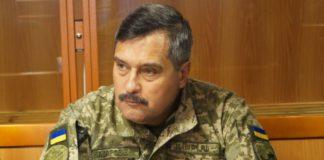 Скандально известный генерал Назаров с треском вылетел из ВСУ - today.ua