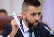 """""""Це аферисти"""": Нефьодов розніс в пух і прах """"посередників"""" на митниці - today.ua"""