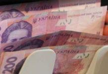 """""""Платитимуть більше"""": на скільки зростуть пенсії у наступному році - today.ua"""