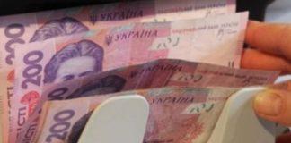 """""""Будут платить больше"""": на сколько изменятся пенсии в следующем году - today.ua"""