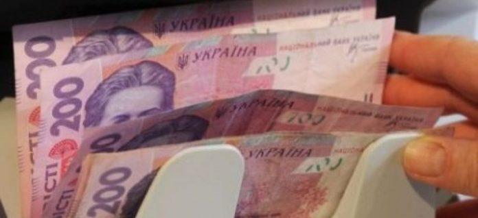 """&quotПлатитимуть більше"""": на скільки зростуть пенсії у наступному році - today.ua"""