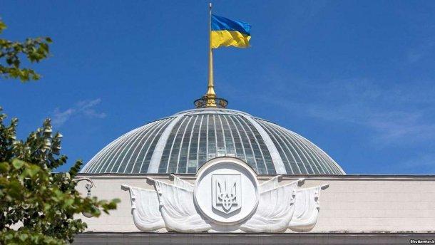 Нова Рада вирішила скоротити кількість депутатів до 300 - today.ua