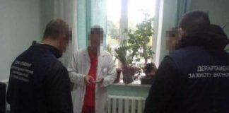 Продавали бесплатные лекарства: в киевском Институте рака разгорелся скандал - today.ua